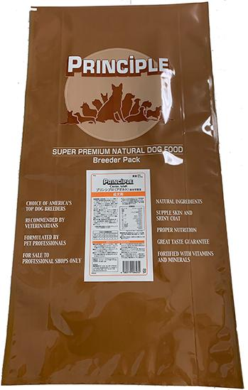 Sunshine-Mills-Expanded-Recall-Notice.Aflatoxin.Revised.10.8-11